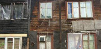ветхое жилье, аварийное