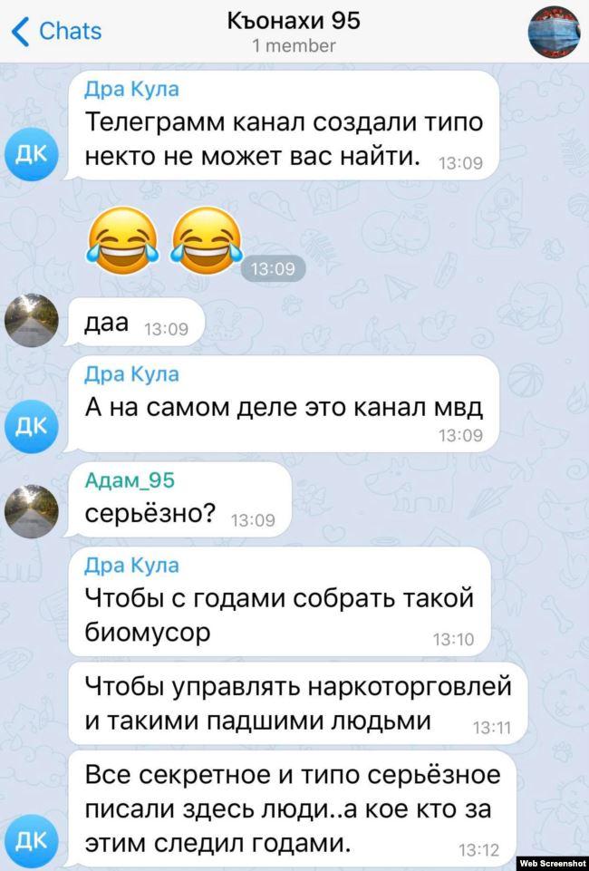 Telegram Kanal