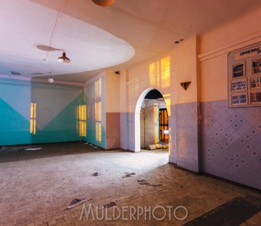 Заброшенное здание ПТУ