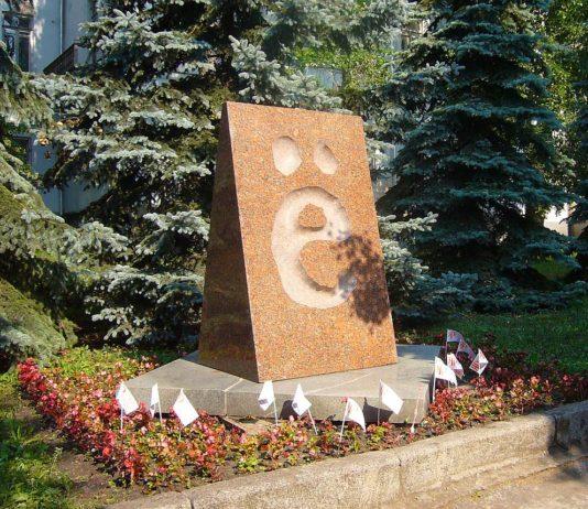 Памятник букве Ё в Ульяновске